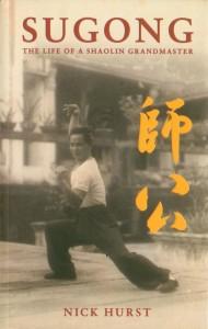 Buch-Sigong